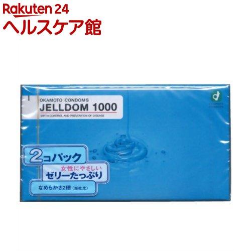 ジェルドーム1000(コンドーム)(12コ入*2箱)【オカモト】【送料無料】