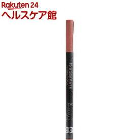 リンメル エグザジェレート リップライナーペンシル 002(1本入)【リンメル(RIMMEL)】
