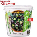 ひかり味噌 VEGE MISO SOUPカップ オクラと5種の海藻(4個セット)[味噌汁]