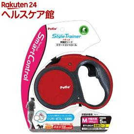 ペティオ スタイルトレーナー リールリード スマートコントロール レッド M(1コ入)【ペティオ(Petio)】