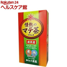 がんこ茶家 情熱のマテ茶 ブラック(3g*15袋入)【がんこ茶家】