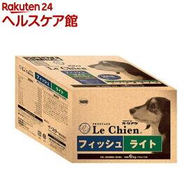 プロステージ ルシアン フィッシュ ライト(6kg)【プロステージ】[ドッグフード]