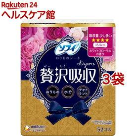 ソフィ kiyora 贅沢吸収 少し多い用 ホワイトフローラル 15.5cm(52枚入*3袋セット)【ソフィ】