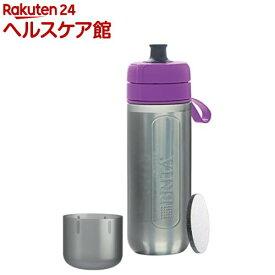 ブリタ フィル&ゴー アクティブ パープル(0.6L)【ブリタ(BRITA)】[水筒]