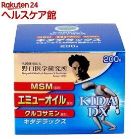 野口医学研究所 キダデラックス(200g)【野口医学研究所】