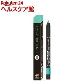 ドド アイカラーペンシルWP CP40 グリーン(1本入)【ドド(ドドメイク)】