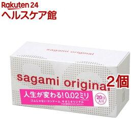 コンドーム サガミオリジナル002(20コ入*2コセット)【サガミオリジナル】[避妊具]