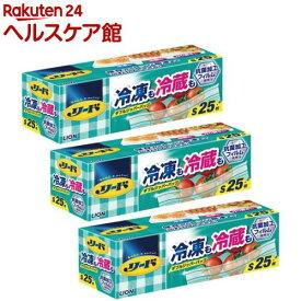 リード 冷凍も冷蔵も 新鮮保存バッグ S(25枚入*3コセット)【more20】【リード】