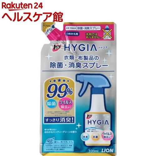 トップ ハイジア 除菌・消臭スプレー つめかえ(320mL)【ハイジア(HYGIA)】