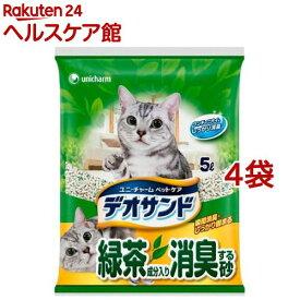 デオサンド 緑茶成分入り消臭する砂(5L*4袋セット)【デオサンド】