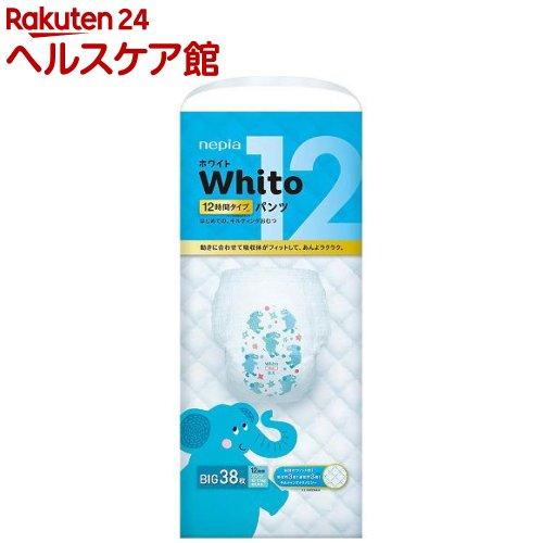 ネピア ホワイト パンツ ビッグサイズ 12時間タイプ(38枚入*3コセット)【mam_p5】【ネピア Whito】【送料無料】
