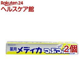 サンスター 薬用メディカつぶつぶ塩(170g*2コセット)【more30】