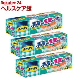 リード 冷凍も冷蔵も 新鮮保存バッグ M(20枚入*3コセット)【リード】