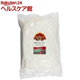 アリサン 有機ココナッツフレーク (ファイン)(1kg)
