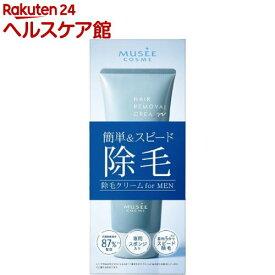 ミュゼコスメ メンズ 薬用ヘアリムーバルクリーム(200g)【ミュゼコスメ】