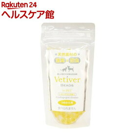 ナンビ ベチバー ビーズ レモングラスの香り つめかえ用(150g)