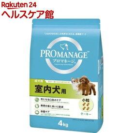 プロマネージ 成犬用 室内犬用(4kg)【dalc_promanage】【m3ad】【プロマネージ】[ドッグフード]