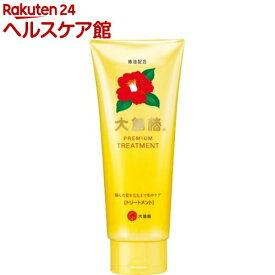 大島椿 プレミアム トリートメント(180g)【大島椿シリーズ】