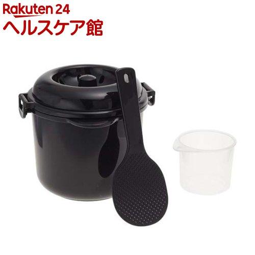 電子レンジ専用炊飯器 備長炭入 ちびくろちゃん 2合炊き(1セット)