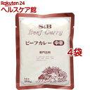 S&B 専門店ビーフカレー 中辛(200g*4袋セット)