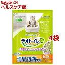 デオトイレ 飛び散らない消臭・抗菌サンド(4L*4袋セット)【デオトイレ】