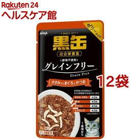 黒缶 パウチ ささみ入りまぐろとかつお(70g*12コセット)【黒缶シリーズ】