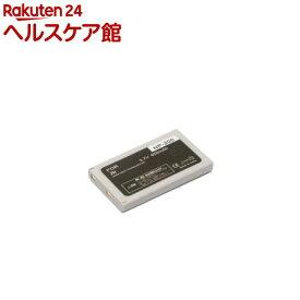 マイバッテリーHQ ミノルタ NP-200互換バッテリー MBH-NP-200(1コ入)【マイバッテリー(MyBattery)】