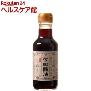 下総醤油(200ml)【more30】【ちば醤油】