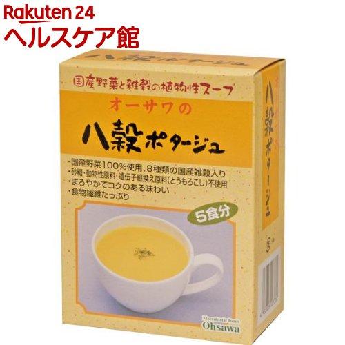 オーサワの八穀ポタージュ(粉末)(15g*5袋入)【オーサワ】