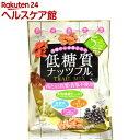 低糖質ナッツフル(115g)【味源(あじげん)】