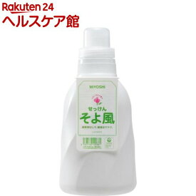 ミヨシ石鹸 そよ風 液体せっけん(1.1L)【そよ風】