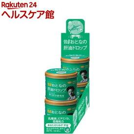 おとなの肝油ドロップ(120粒入*4個)【野口医学研究所】