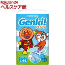 ネピア ゲンキ! パンツ Lサイズ(44枚入)【12_k】【mam_p5】【ネピアGENKI!】
