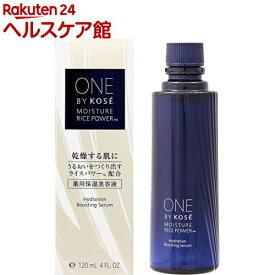 ONE BY KOSE 薬用保湿美容液 ラージ (付けかえ用)(120ml)【ONE BY KOSE(ワンバイコーセー)】