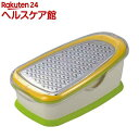 ののじ サラダおろしBOX DX ホワイト/グリーン/イエロー LBG-DX01(1コ入)【ののじ】
