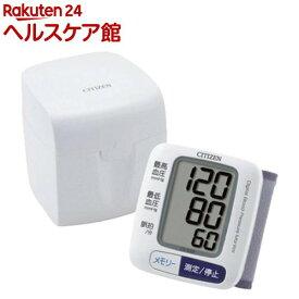 シチズン 電子血圧計 手首式 CH-650F(1台)