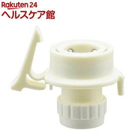 GAONA 洗濯機水栓用通水テスター GA-LB008(1コ入)【GAONA】