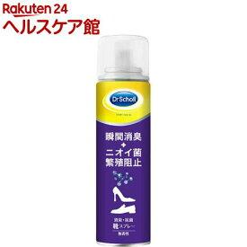 ドクターショール 消臭・抗菌 靴スプレー(150mL)【ドクターショール】