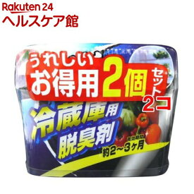 炭の冷蔵庫用脱臭剤(2コ入*2コセット)【WELCO(ウエルコ)】