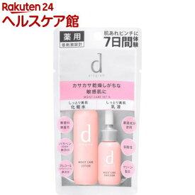 資生堂 d プログラム モイストケア セット N(1セット)【d プログラム(d program)】
