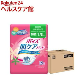 ポイズ 肌ケアパッド 吸水ナプキン 長時間・夜も安心用(スーパー) 170cc(16枚入*9コパック)【ポイズ】