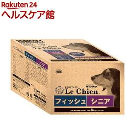 プロステージ ルシアン フィッシュ シニア(6kg)【プロステージ】[ドッグフード]