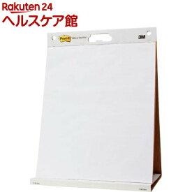 ポスト・イット イーゼルパッド テーブルトップ EASEL563(20枚)