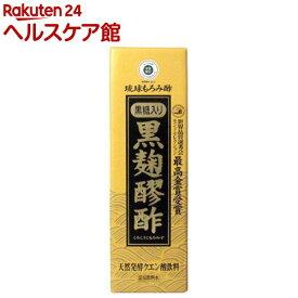 琉球もろみ酢 黒糖入り 黒麹醪酢(720mL)【黒麹醪酢】