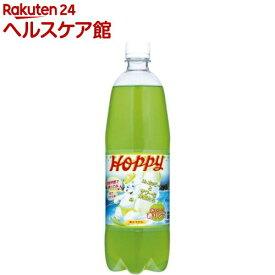 ホッピー 青リンゴサワー(1000ml*12本入)【ホッピー】