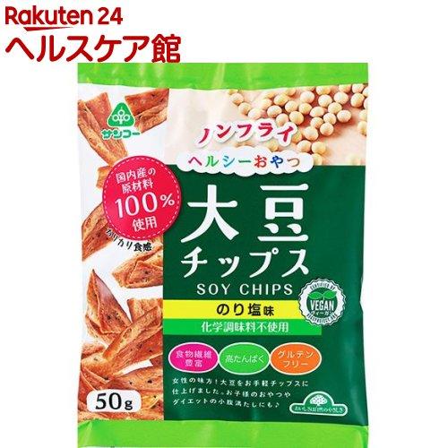 サンコー 大豆チップスのり塩味 32838(50g)