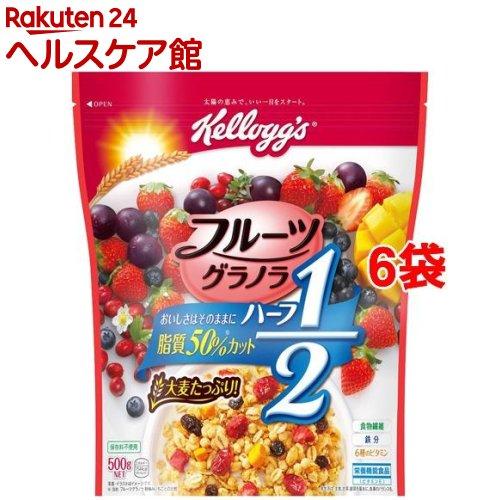 ケロッグ フルーツグラノラ ハーフ(500g*6コセット)【kzx】