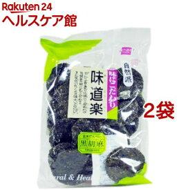 味にこだわり味道楽 玄米せんべい黒胡麻(110g*2コセット)【more20】
