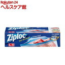 ジップロック フリーザーバッグ L(30枚)【Ziploc(ジップロック)】