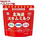雪印メグミルク 北海道スキムミルク(180g)